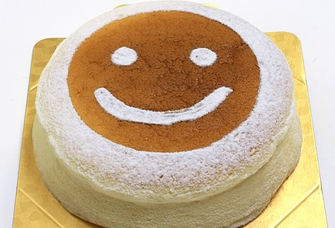 期限 ケーキ 消費